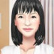Marie Kondo: Clean Up